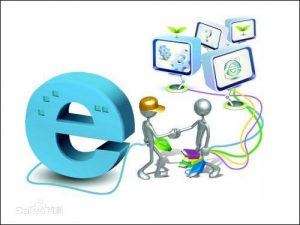 互联网的起源与发展