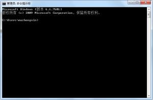 常用的Windows系统DOS命令行指令