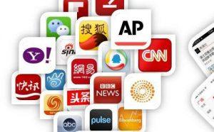 什么是网络推广?