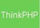 ThinkPHP框架安全实现分析