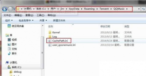 windows 7 c盘下appdata非常大可以删除吗